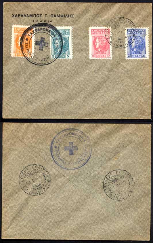 Greece (SAMOS) 1912 envelope from Ikaria (Free State) Postal